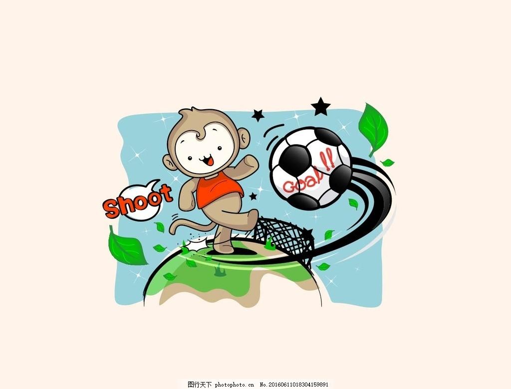 可爱卡通猴简笔画