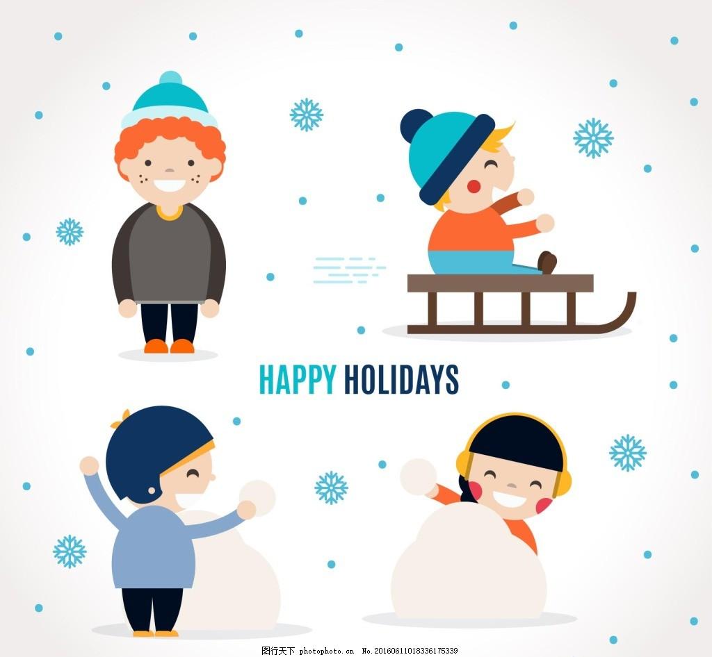 矢量孩子玩雪