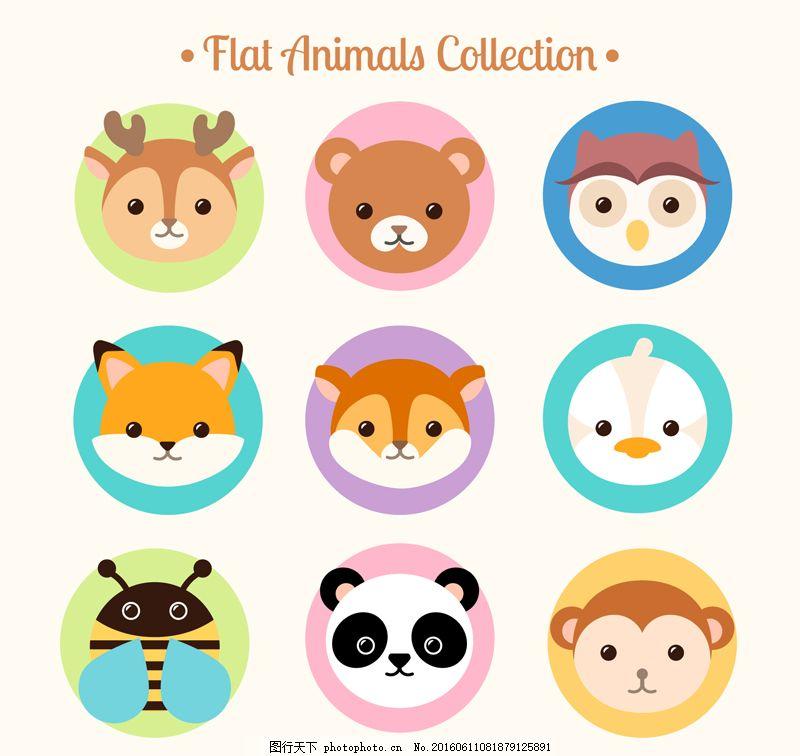 9个可爱森林动物头像矢量素材 创意卡通画 动物标签 熊猫 蜜蜂