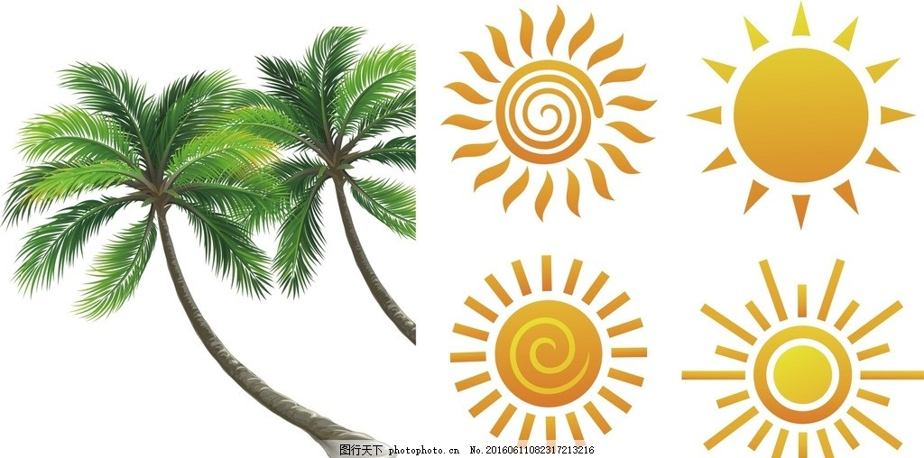 椰子树 太阳 卡通素材 可爱 素材 手绘素材 幼儿园素材 卡通 矢量