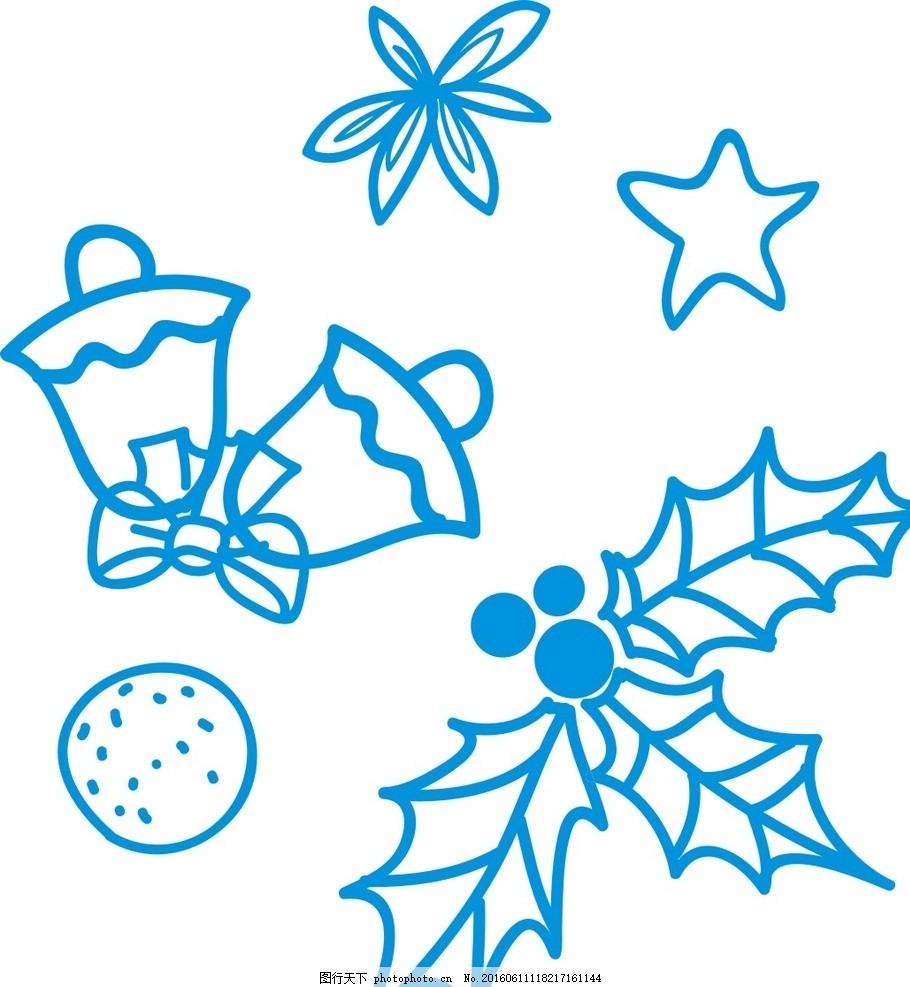 卡通水晶球 矢量水晶球 松叶 五角星 卡通五角星 花朵 卡通花朵 线条