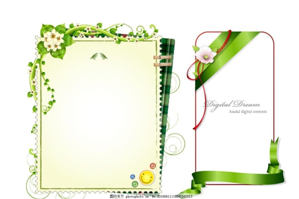 树叶边框 植物 素材 边框 绿色树叶边框 绿色树叶相框 相框素材 卡通