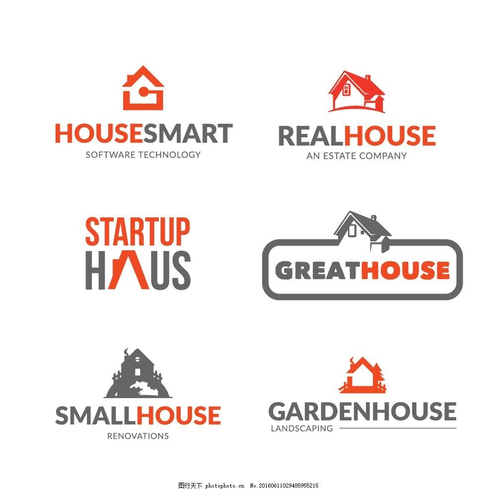 英文logo 标志设计 英文字体 精品 经典 创意 特效 特殊效果