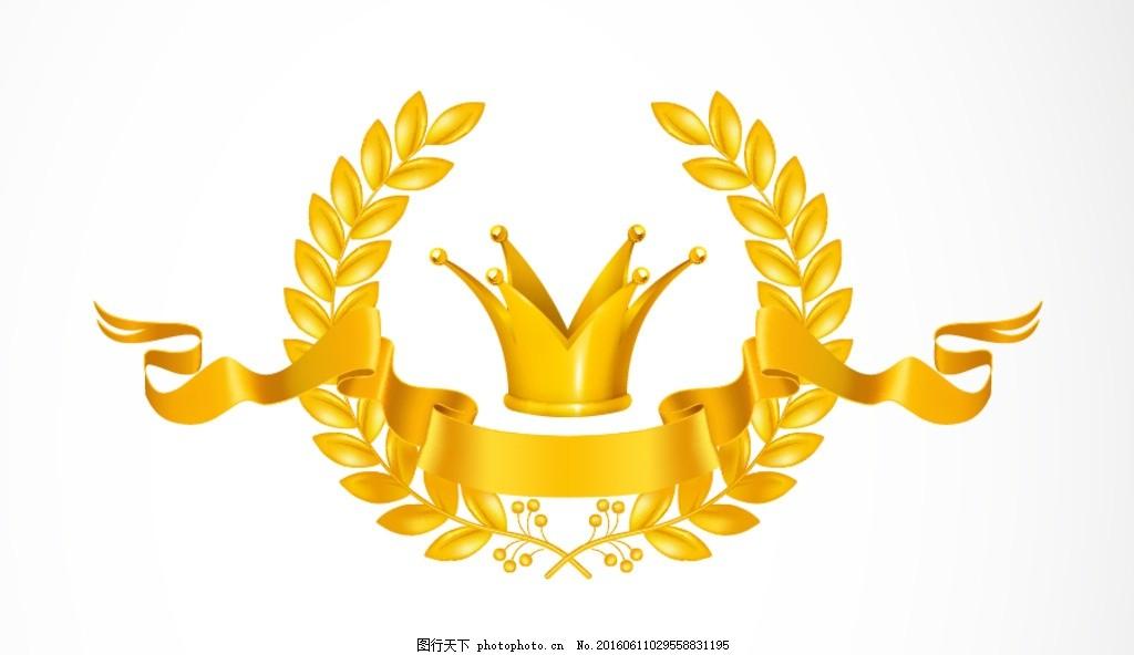 金色麦穗皇冠 奖杯 勋章 手绘 标志 素材 皇冠麦穗 皇家 欧美 徽章