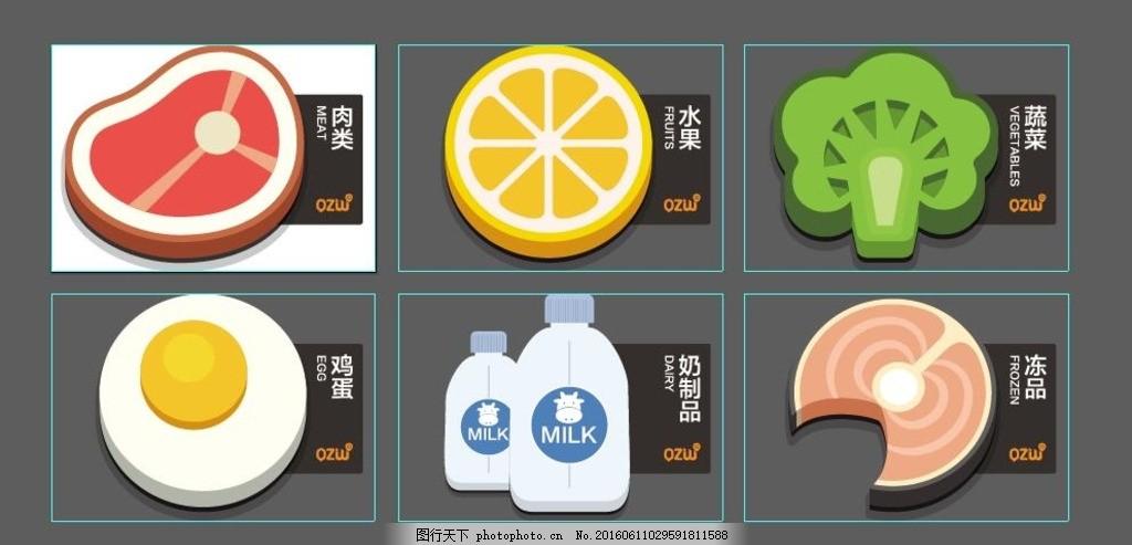 星级寝室图标_超市食品图标图片_设计案例_广告设计_图行天下图库