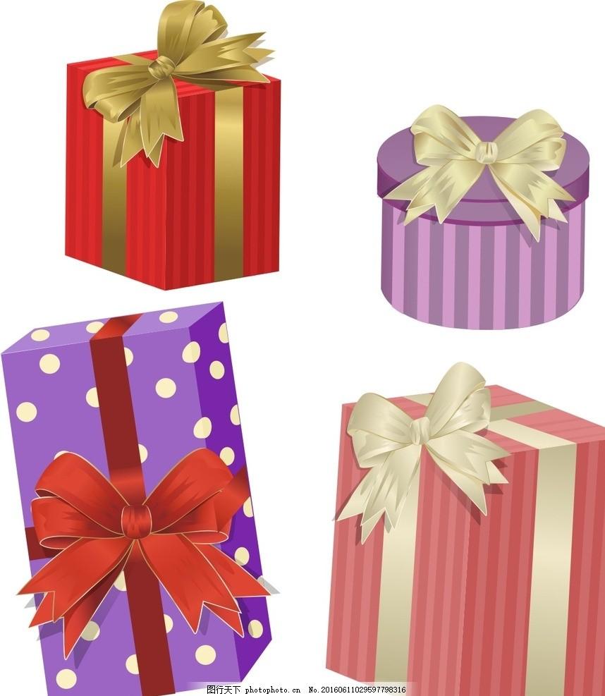 礼品盒丝带打法_礼物包装盒丝带的系法 _排行榜大全