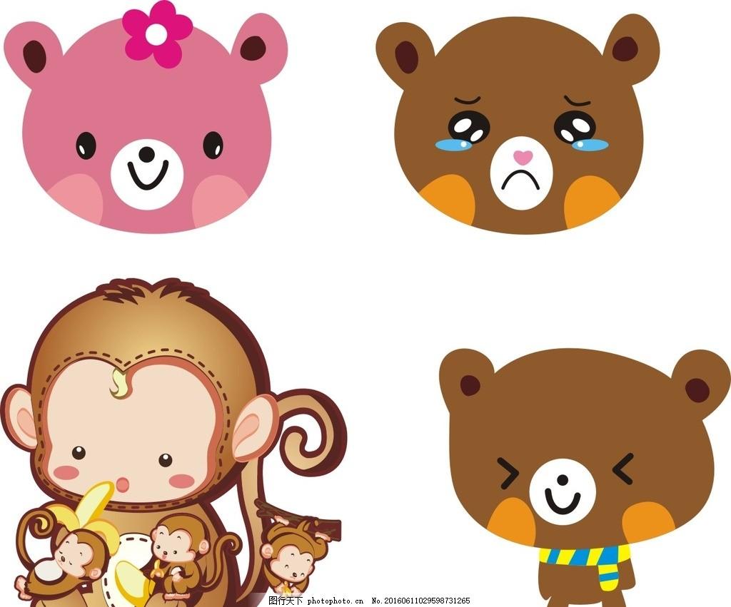 小熊表情 猴子 手绘素材 小熊素材 卡通装饰素材 生日小熊 带帽子小熊