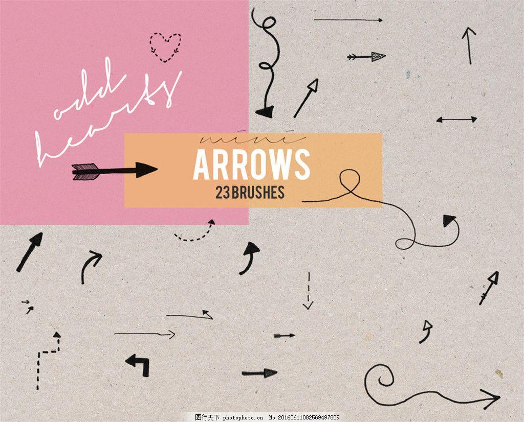 超可爱手绘涂鸦箭头标记ps笔刷素材 箭头笔刷 可爱笔刷 粉色
