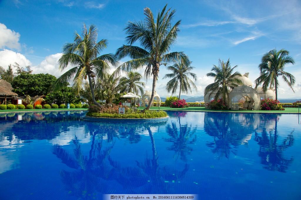 蜈支洲岛 蜈支洲岛风光 三亚 海南 椰树 泳池