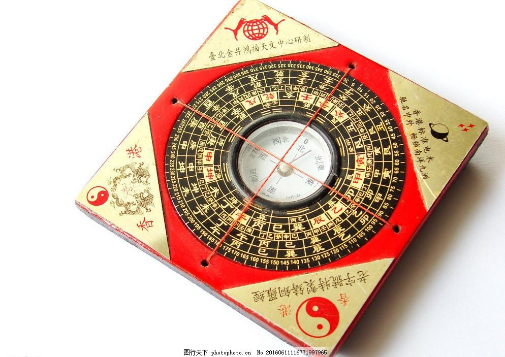 中国罗盘_罗盘 中国 中国文化 古代 指南针 八卦 传统文化 文化艺术 摄影