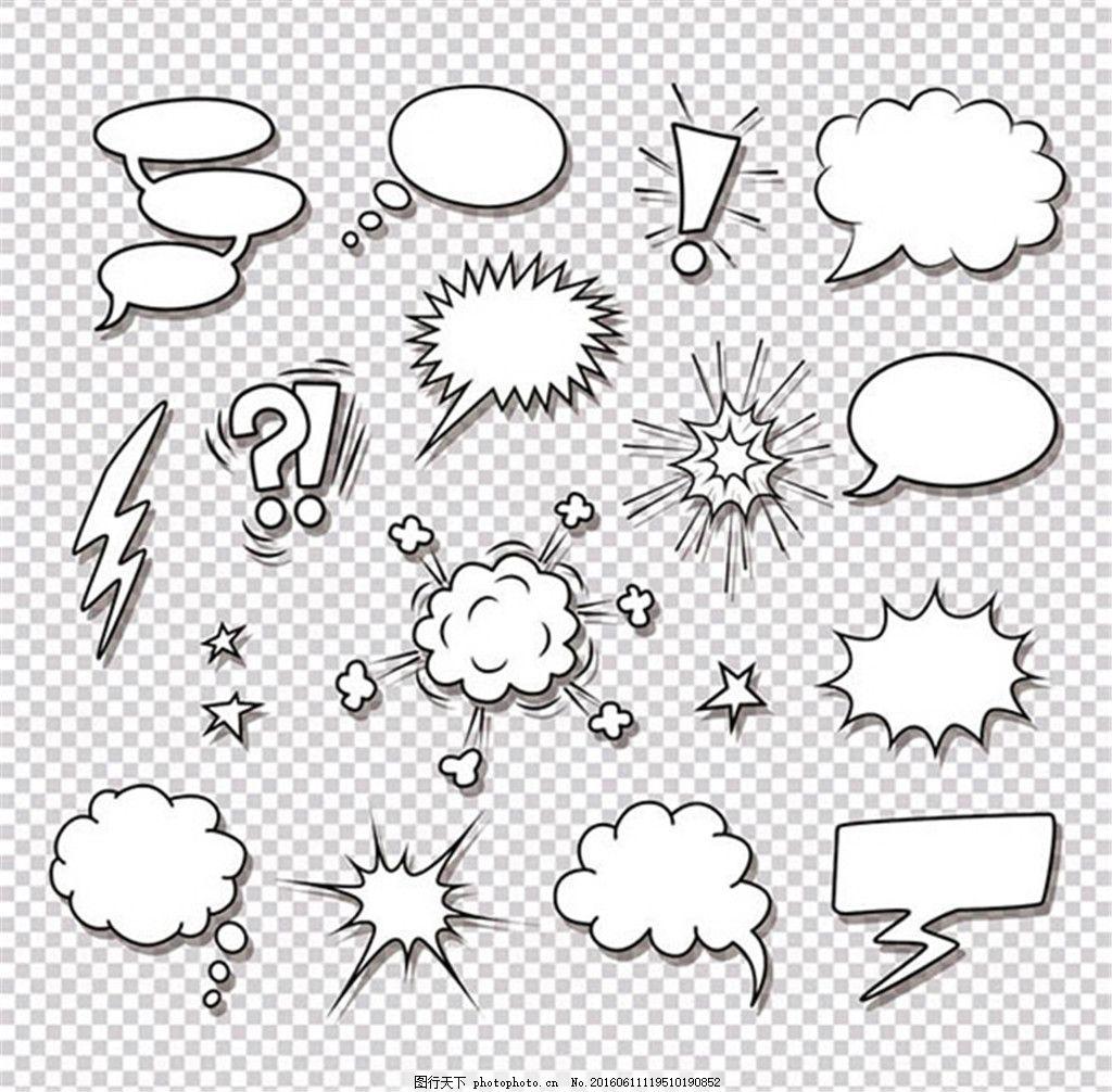 爆炸图形对话框 手绘 黑白 矢量图