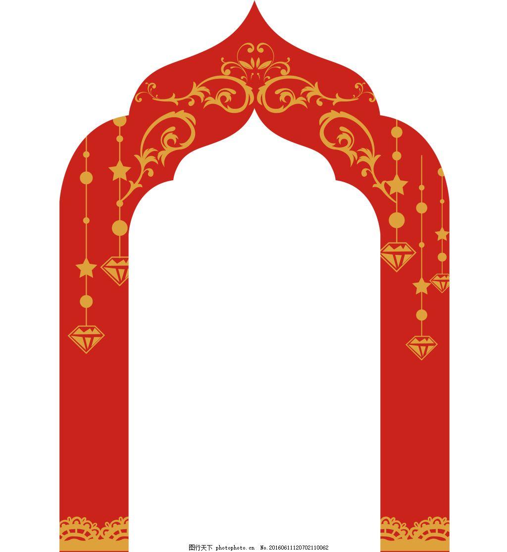 欧式色花纹门框 欧式花纹 门框边框 婚礼 镂空