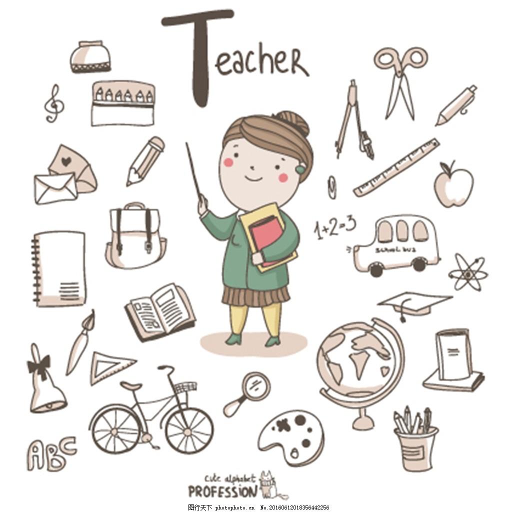 教師節卡通女老師涂鴉簡筆畫科目簡筆畫
