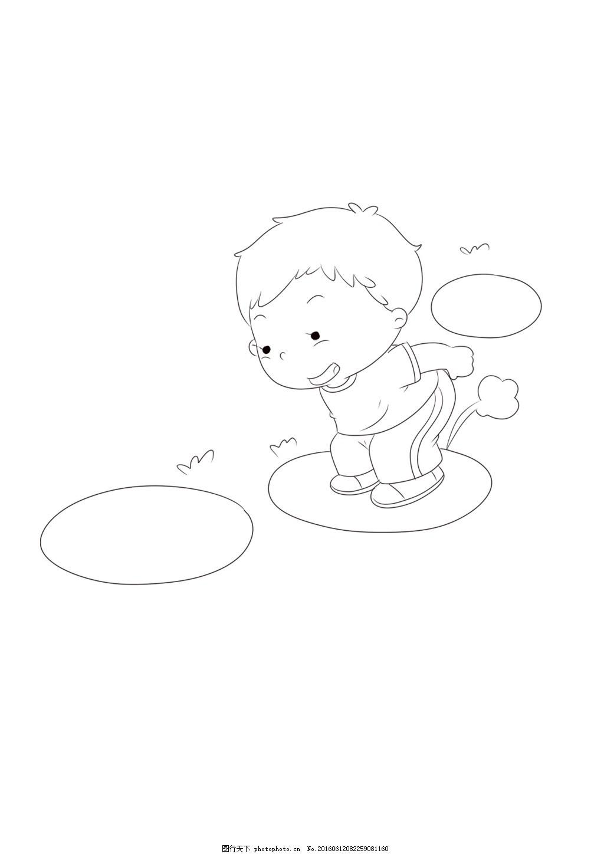 跳远的小孩卡通 卡通画 跳远 儿童插画 线稿 动画 psd 白色