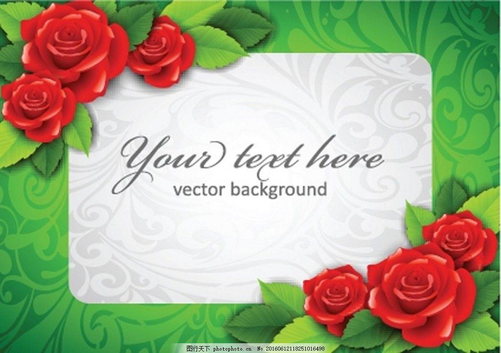 美丽的花朵帧背景矢量免费 花纹 花纹背景 花边框 矢量图