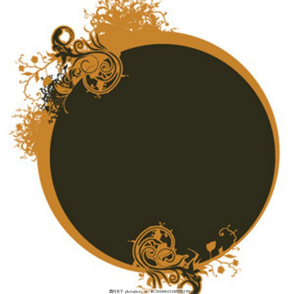 花卉10帧设计元素图案背景