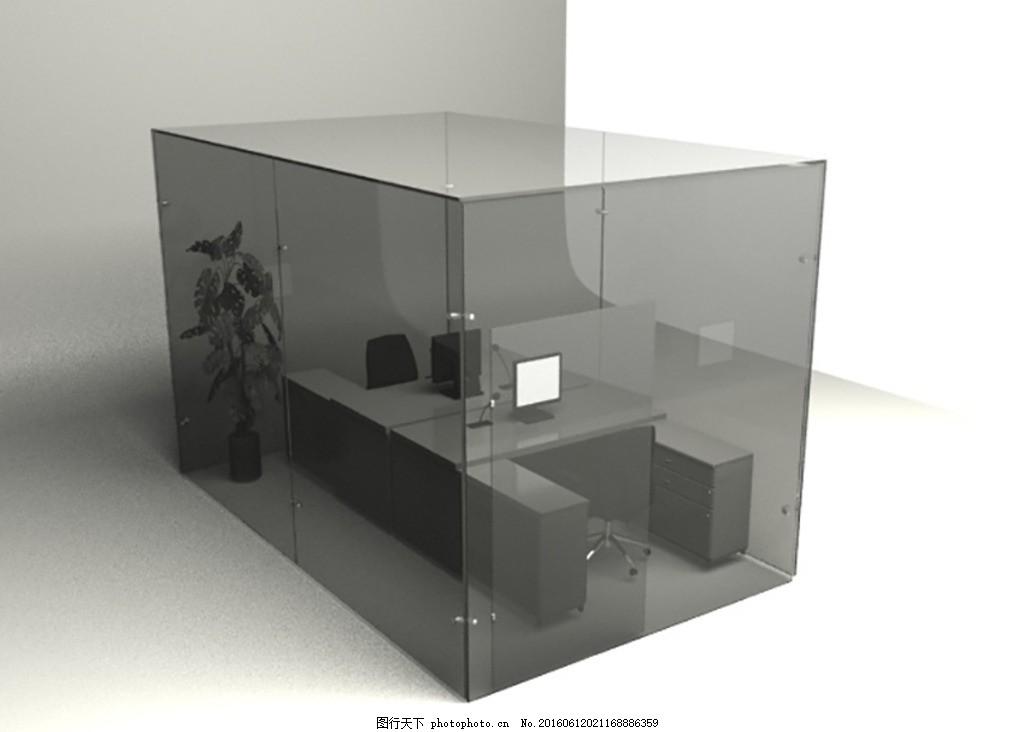 玻璃 房子 车间 小屋 玻璃房 办公室 设计 3d设计 3d设计 max