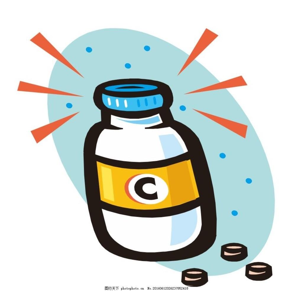 药物药瓶 药物 药瓶 医疗图标 插画 简笔画 线条 线描 简画 黑白画