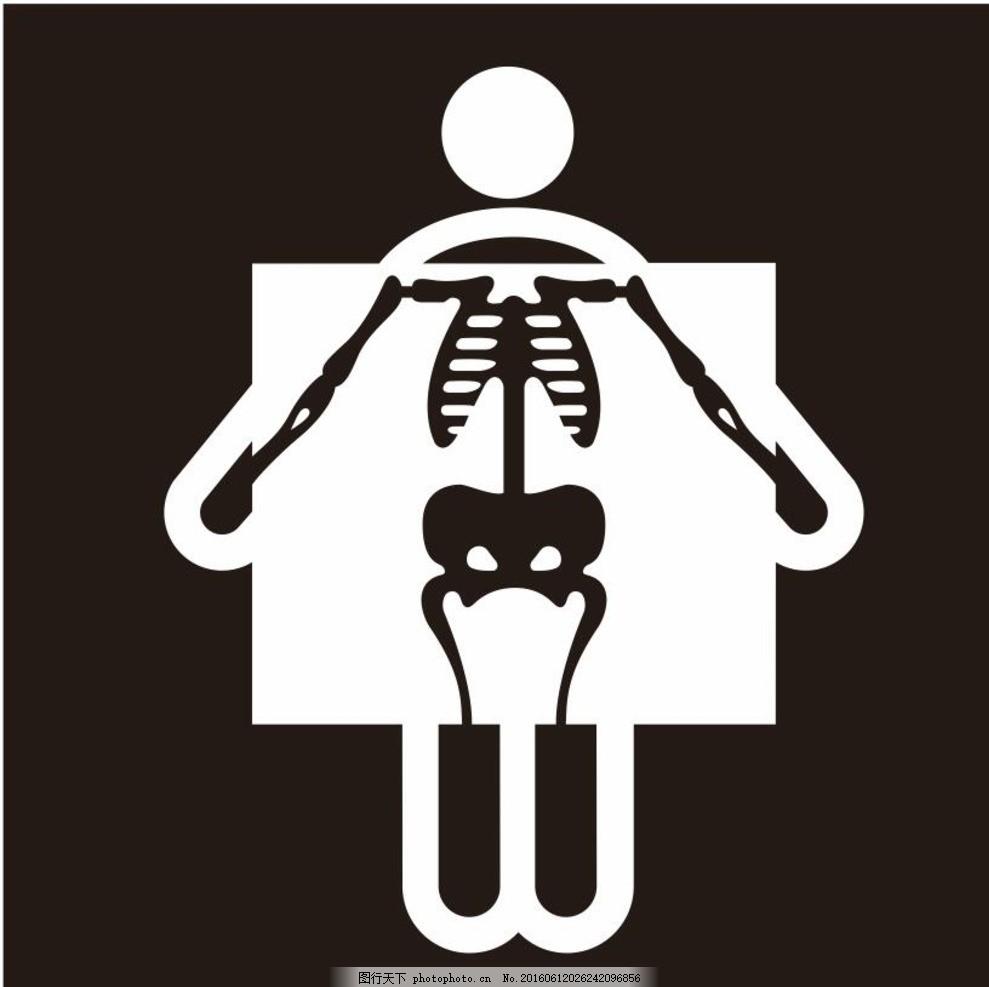 x光图标 体检 x光 图标 透视 胸透 医疗图标 插画 简笔画 线条 线描