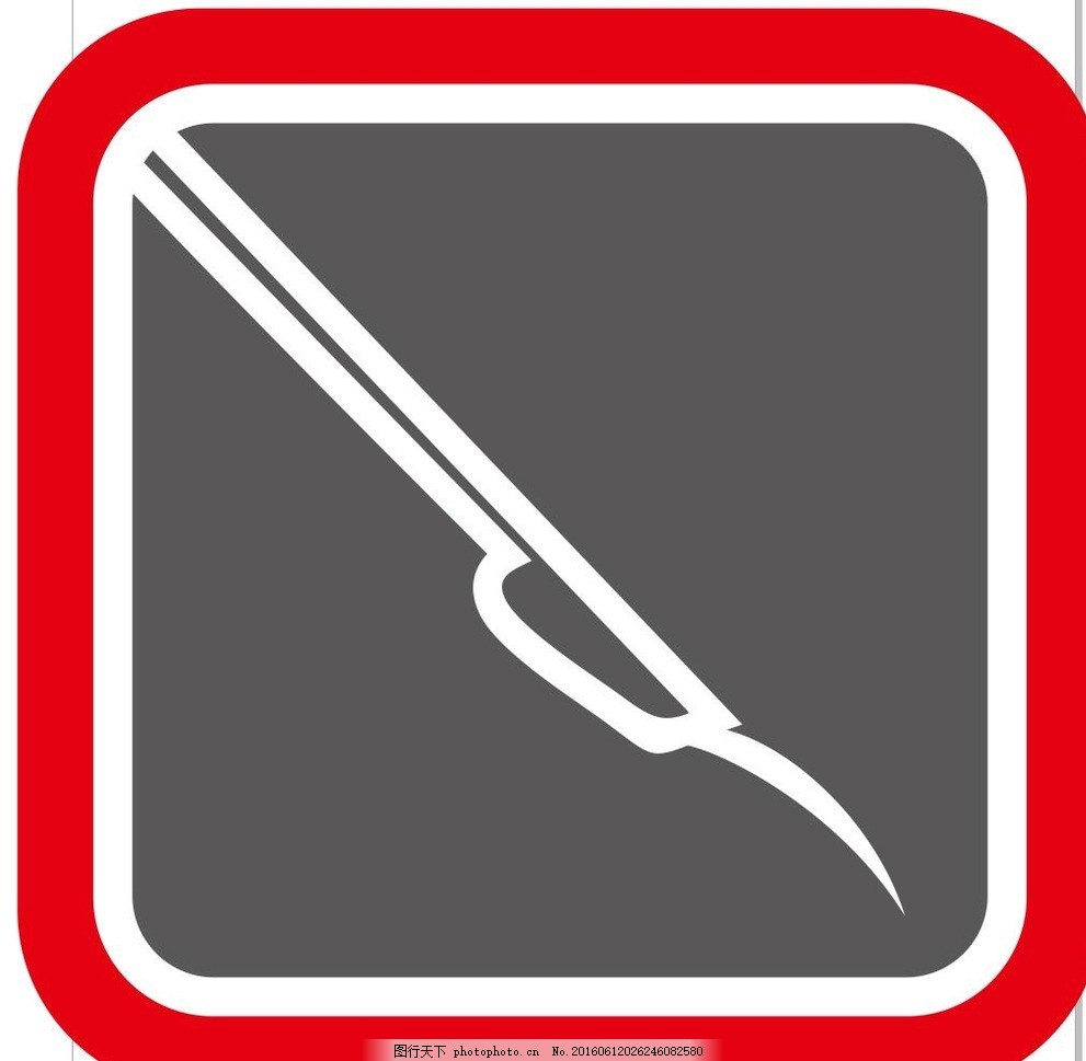 医疗工具图标 医疗工具 图标 医疗图标 插画 简笔画 线条 线描 简画