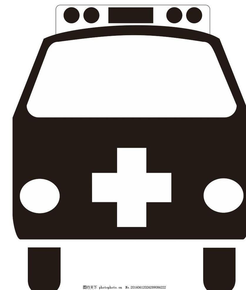 救护车 黑白图 图标 医疗图标 插画 简笔画 线条 线描 简画 黑白画