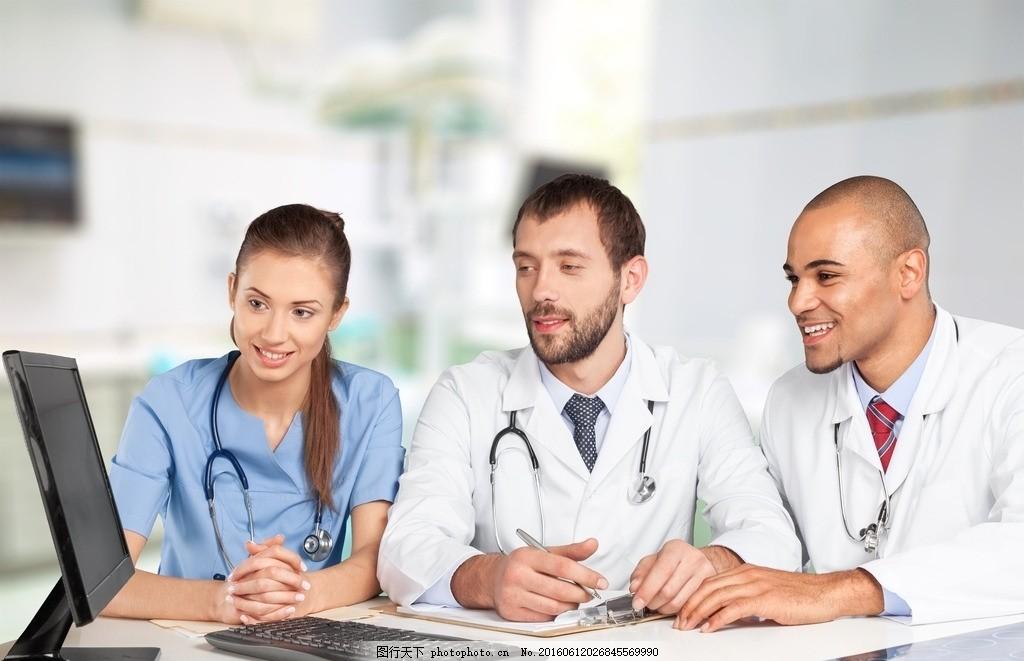 医疗团队 医务团队 医生 男女医生 美女医生 男医生 男性医生 女性