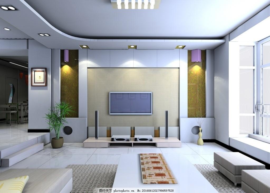 欧式家居 现代家居 装饰 装修 客厅装修