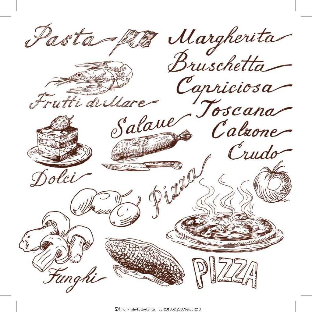 手绘西餐单