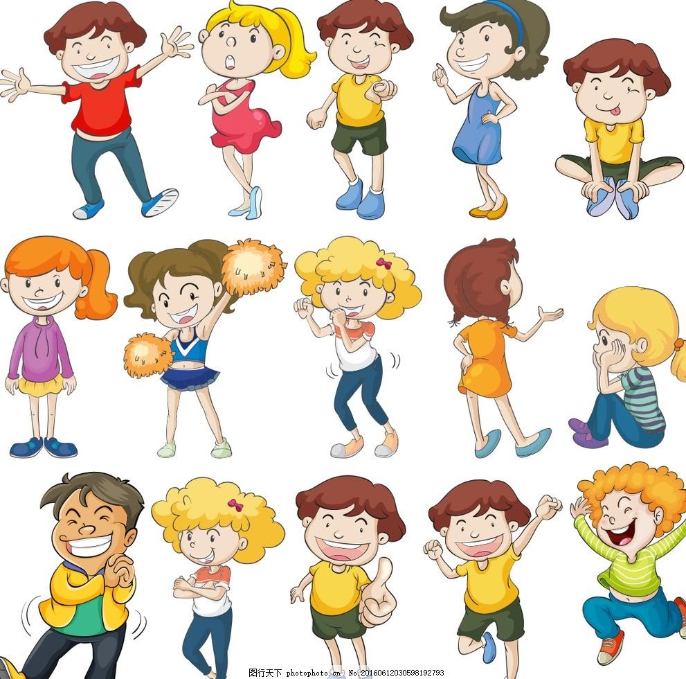 卡通儿童人物 活泼孩子 拉拉队 快乐 可爱 模板下载 卡通人物图片