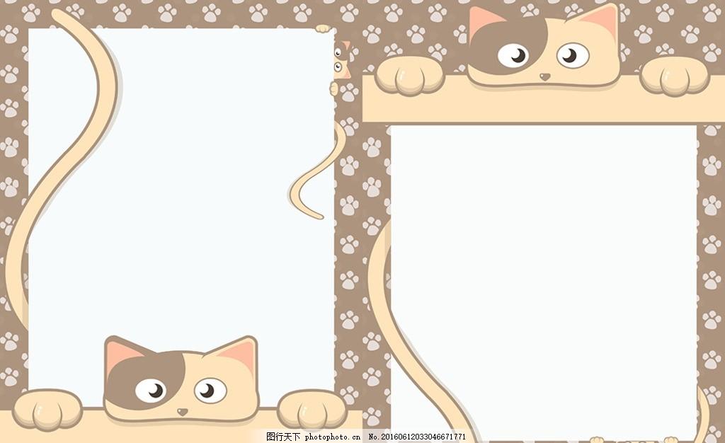 ppt 背景 背景图片 边框 家具 镜子 模板 设计 梳妆台 相框 1024_626