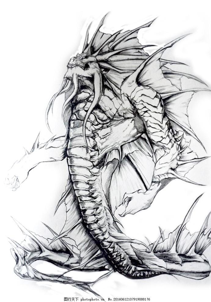 海龙兽 手绘插画 黑白图 角色设定 怪物 游戏 素描 文化艺术
