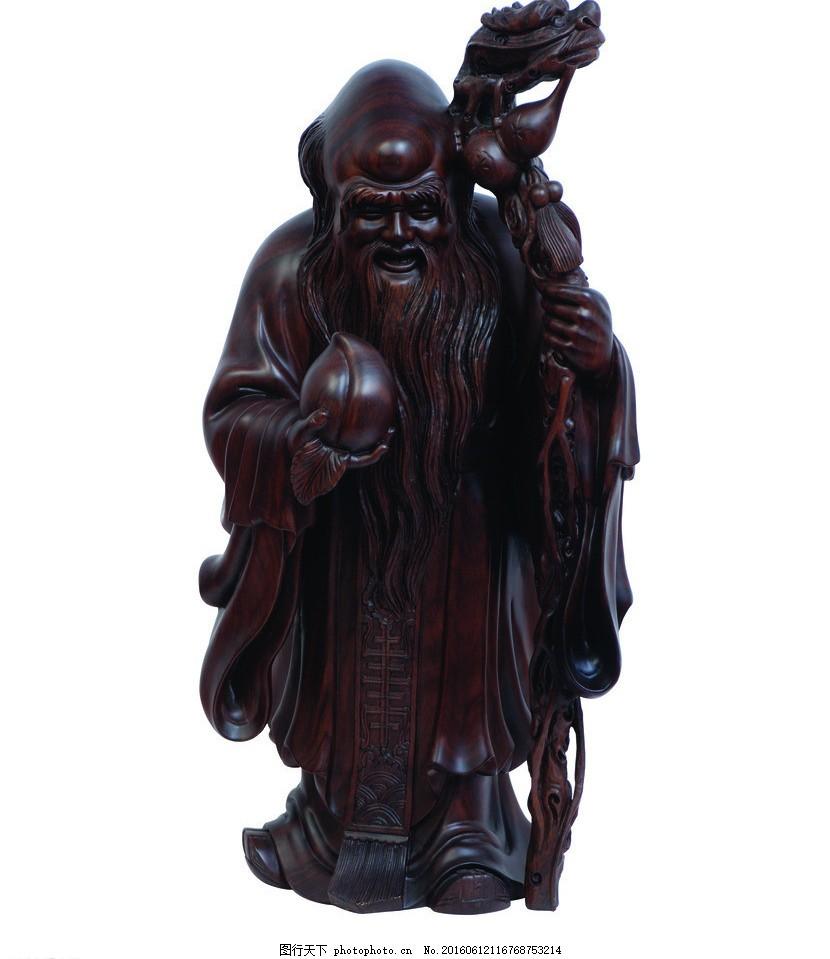 福禄寿 工艺品 黑檀木 雕刻 木雕 手工制作 传统文化 文化艺术