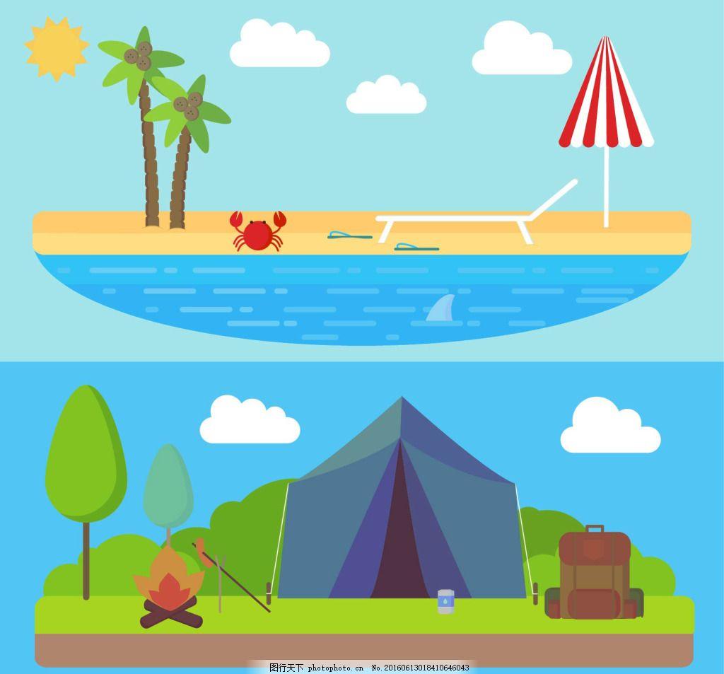 扁平的夏季景观 扁平景观 夏季景观 风景 椰子树 太阳 云朵 雨伞 帐篷