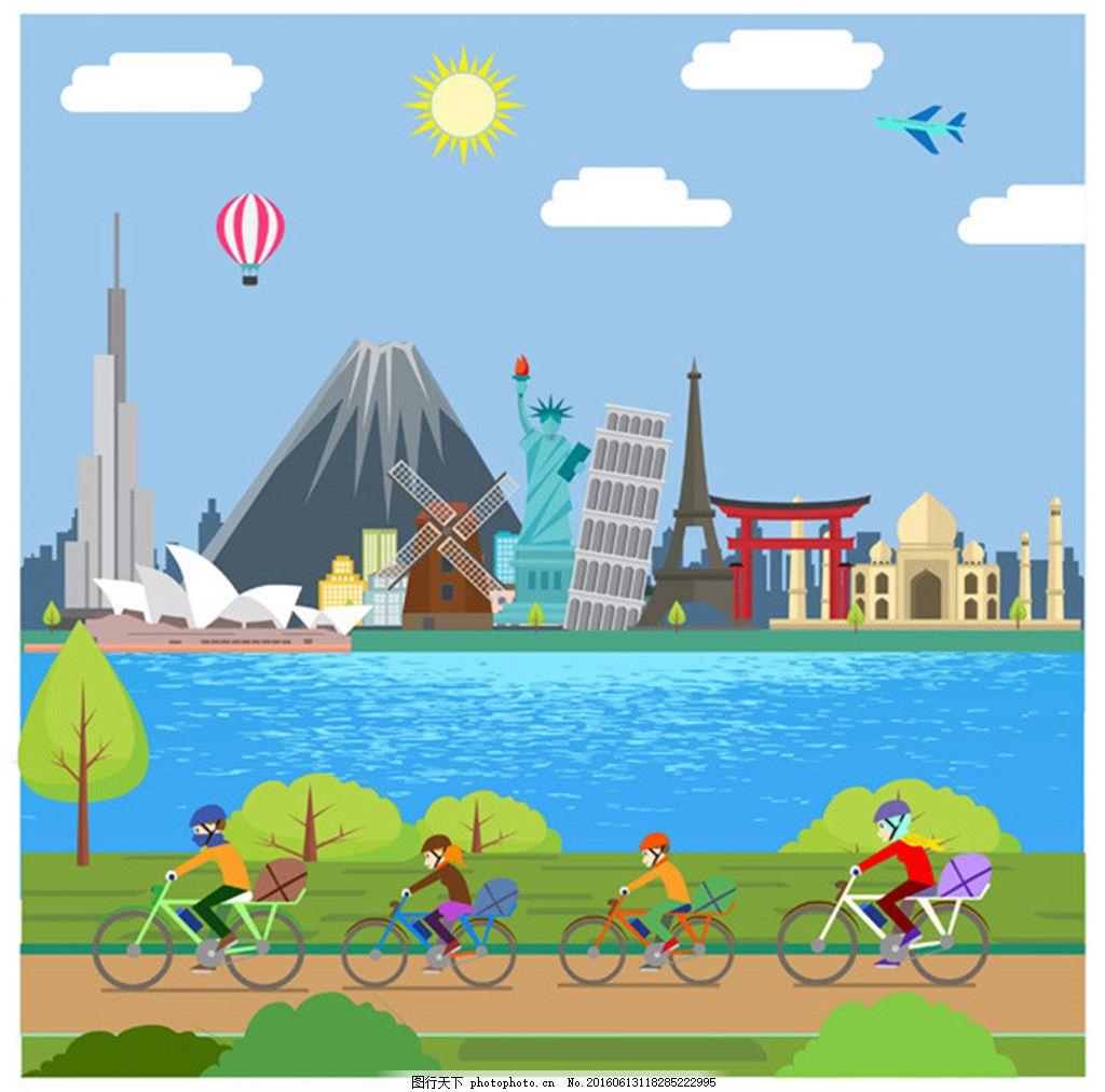 城市风景骑行人物 教育 卡通 绿色 苹果 创意 线描 手绘 城市 书本