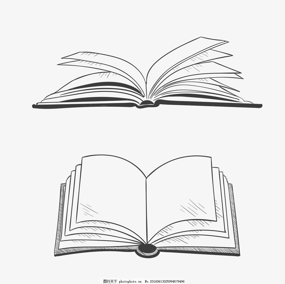 读书动漫简笔画