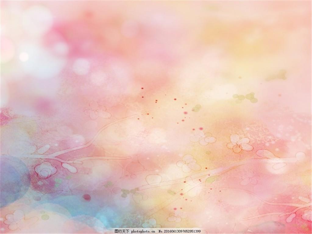 粉色墨迹花纹背景图 线条 手绘 渐变 曲线 弧线 时尚花纹 花纹背景