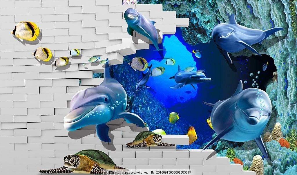 海底世界背景墙 卡通 漫画 卡通漫画 儿童卧室 儿童卧室主题 墙砖