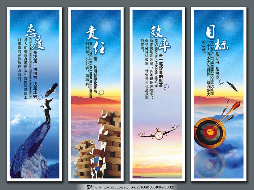 企业文化展板矢量素材 企业展板 企业文化标语 企业文化宣传 企业文化背景