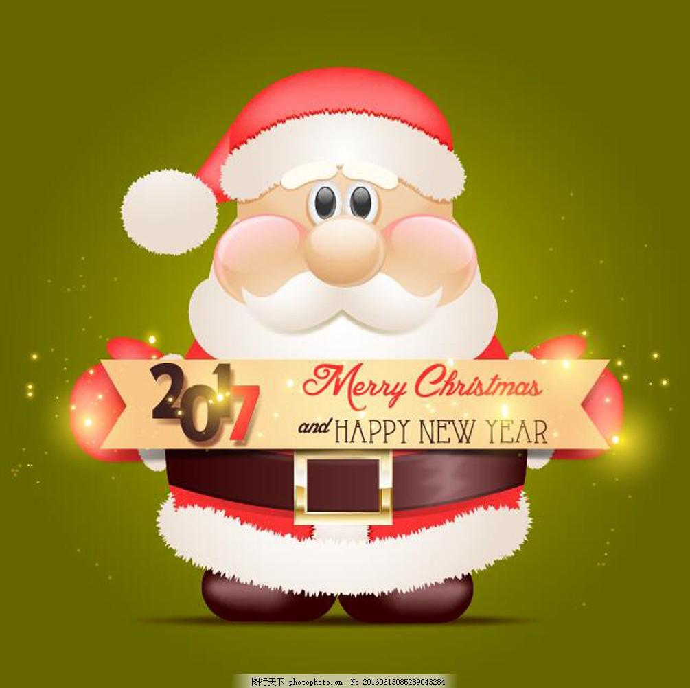 可爱的圣诞老人 卡通 可爱 节日 圣诞节 圣诞老人