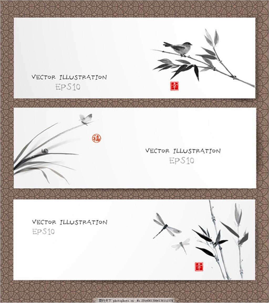 淡雅中国风书签 水墨 水墨画 竹子 印章 中国风素材 卡片 名片