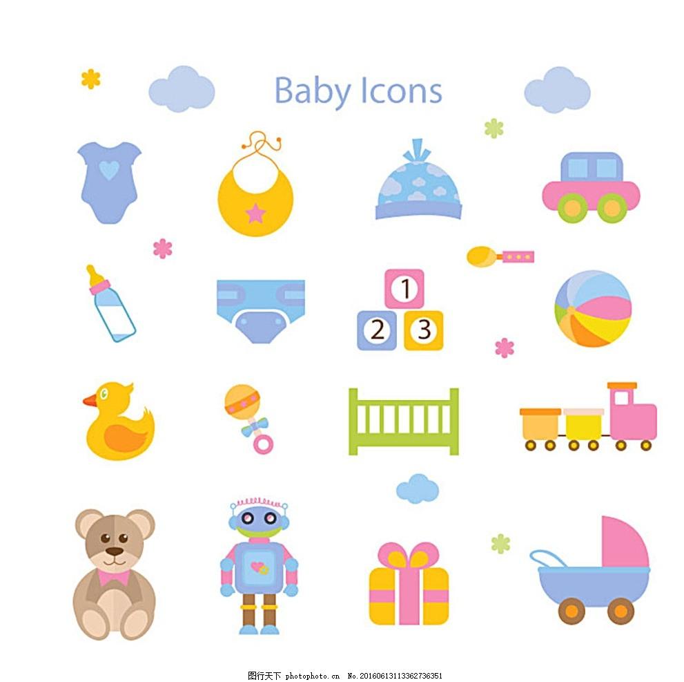 婴儿玩具图标矢量素材 趣多多矢量儿童小孩 标志图标 其他图标
