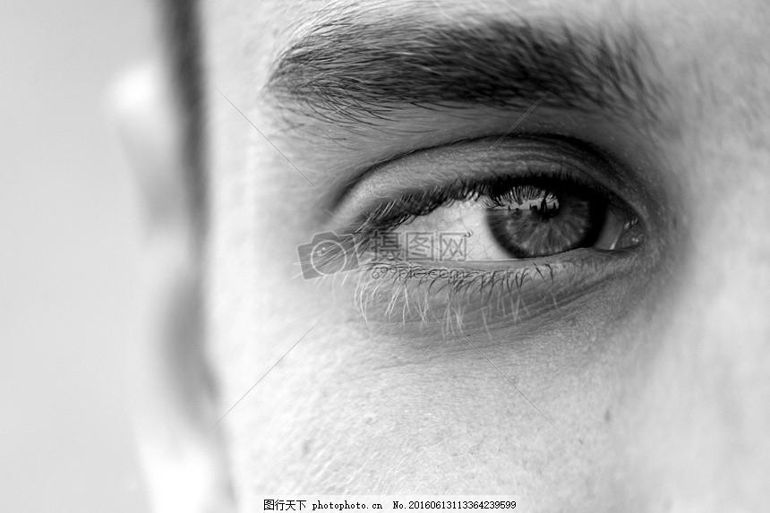 流泪的眼睛