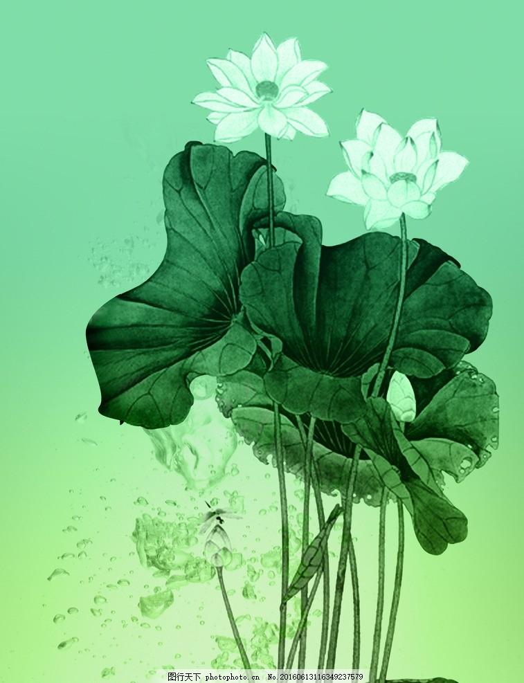 绿色荷叶水墨画