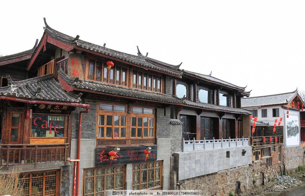 云南 丽江 束河古镇 风景区 旅游 景点 景区 商铺 房子 建筑 摄影