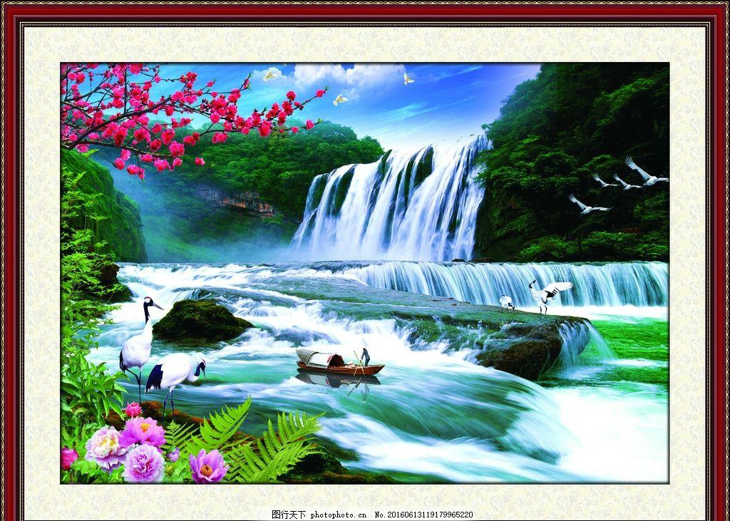 山水画 仙鹤 瀑布 流水 梅花 牡丹 高山 广告设计