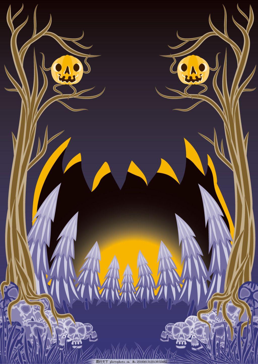恐怖万圣节海报 恐怖素材 万圣节 万圣节素材 手绘插画 矢量插画 插画