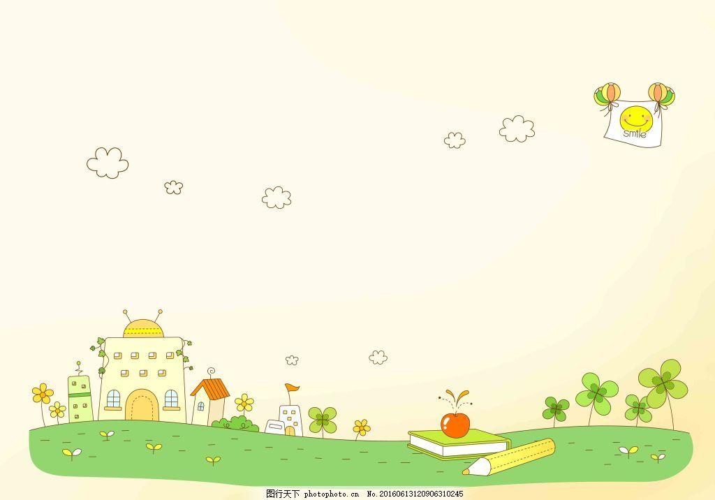 创意 线描 手绘 城市 书本 花朵 建筑 学校 卡通 幼儿园 教育 苹果