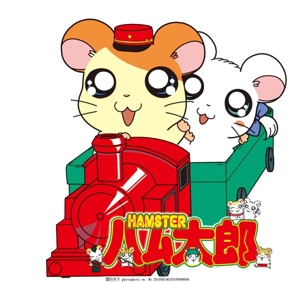 服装卡通 卡通动物 手绘 韩版卡通 动物图案 拟人化动物 动物 简笔画