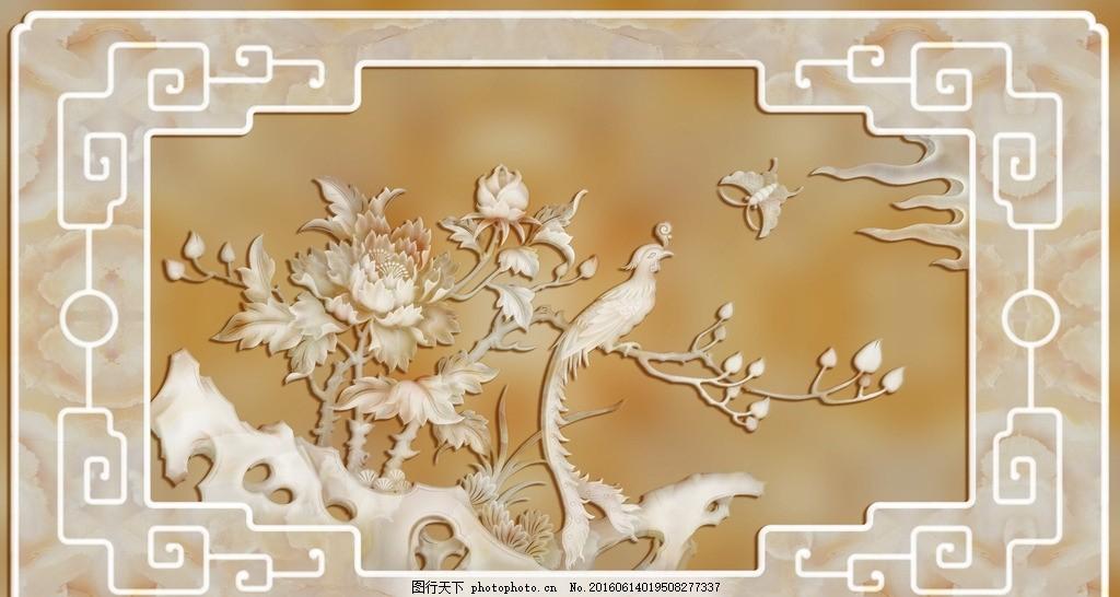 玉雕玄关 家和富贵 花卉玉雕 牡丹玉雕 玉雕电视墙 牡丹背景墙 浮雕