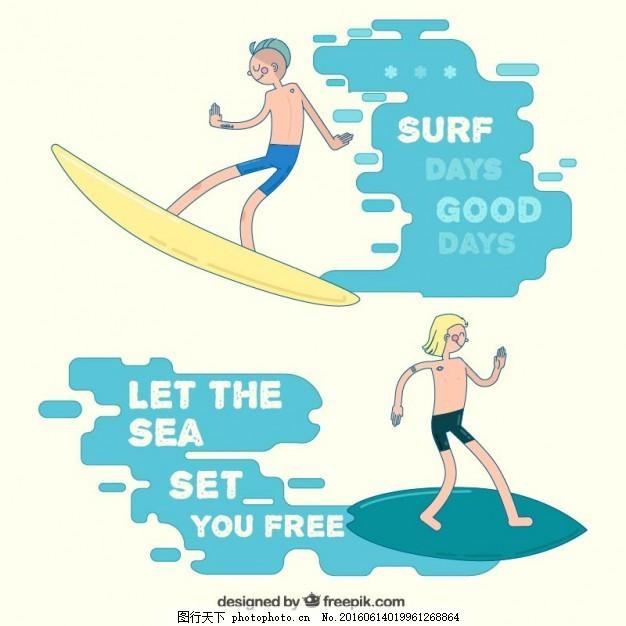 大海 手绘 海浪 人 冲浪 海洋 绘画 运动 报价 培训 青年 夏季海滩